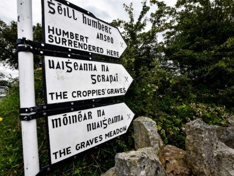 Shanmullagh Hill Walk